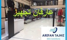 فروش ویژه آنتن دزدگیر اصفهان