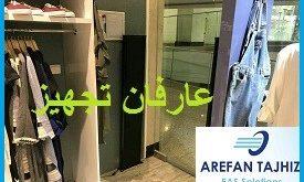 حراج گیت فوشگاهی دزدگیرلباس تبریز