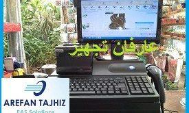 صندوق مکانیزه فروش اقساط در اصفهان