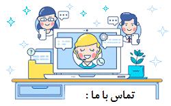 ارتباط با عارفان تجهیز